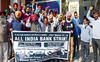 Patiala bankers protest privatisation move