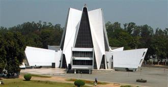 Punjabi University forms 3-member panel
