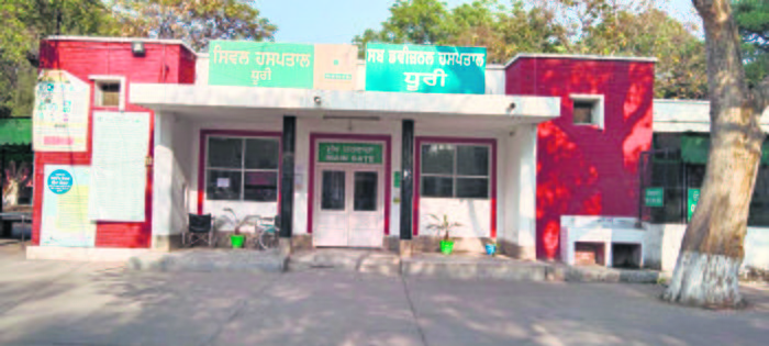 Dhuri hospital a Covid centre, expectant mothers in pain