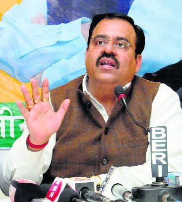 BJP demands CBI  probe into scholarship scam
