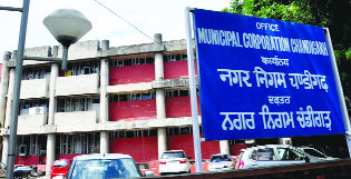 MC clears dues, Admn yet to pay up, owes Rs48 crore