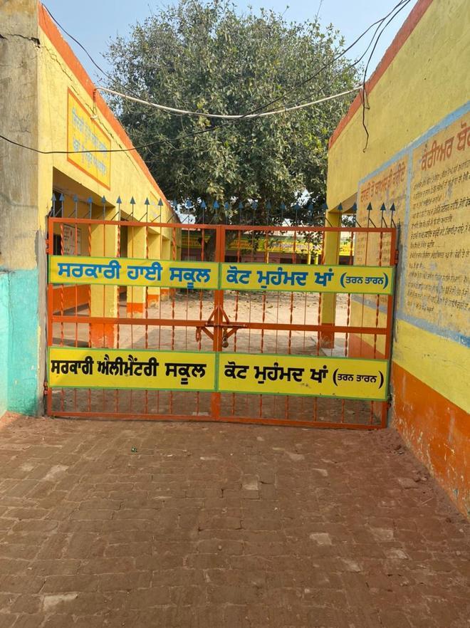 A 'smart' school without teachers!