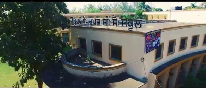 Hi-tech Patiala school best in Punjab