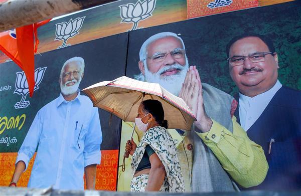 Rude shock for NDA: Nominations of BJP candidates rejected in Thalassery, Guruvayur, ally AIADMK's in Devikulam