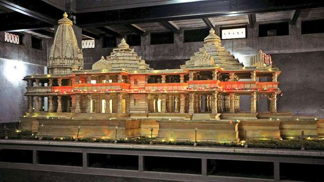 Lord Ram University in Ayodhya soon