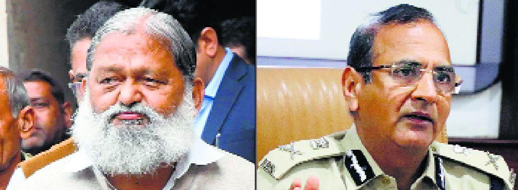 Day after extension, Vij wants DGP to go