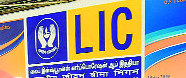 LIC introduces new  plan 'Bachat Plus'