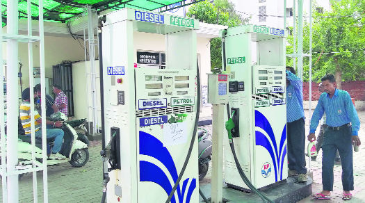 FOSWAC flays hike in water, gas, fuel rates