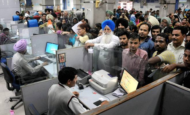 Customers not happy with 'poor' services after PSU bank merger