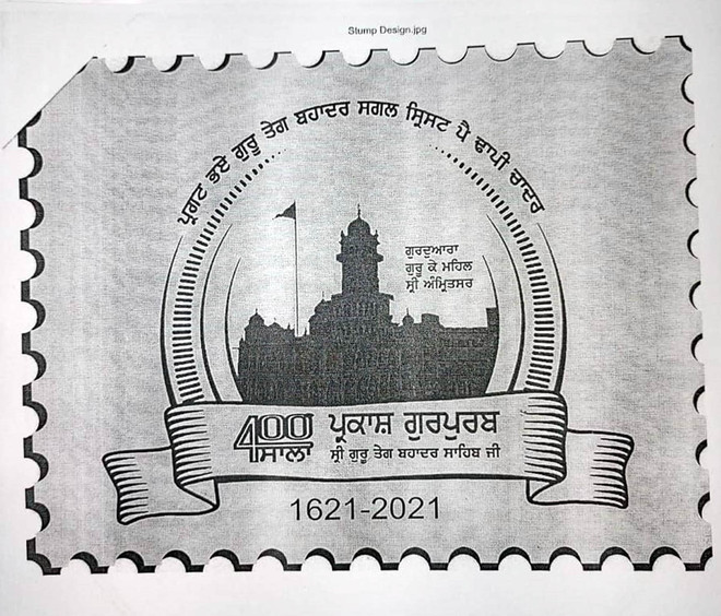 Special coins, stamp to mark 400th anniversary of Guru Tegh Bahadur