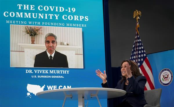 VP Harris applauds Surgeon General Vivek Murthy for tireless efforts to combat COVID-19