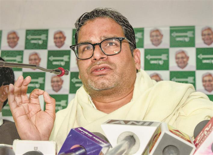 Controversy erupts over Prashant Kishor's leaked audio chat on West Bengal polls