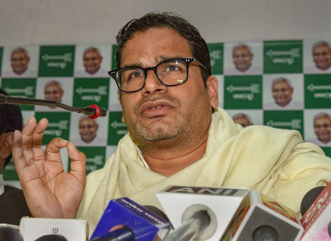 Bengal polls: BJP shares audio chat of Prashant Kishor 'praising' Modi
