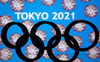 No athletes have requested pre-Olympic vaccinations yet, says Tokyo 2020