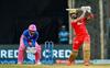 IPL2021: Punjab Kings beat Rajasthan Royals by 4 runs