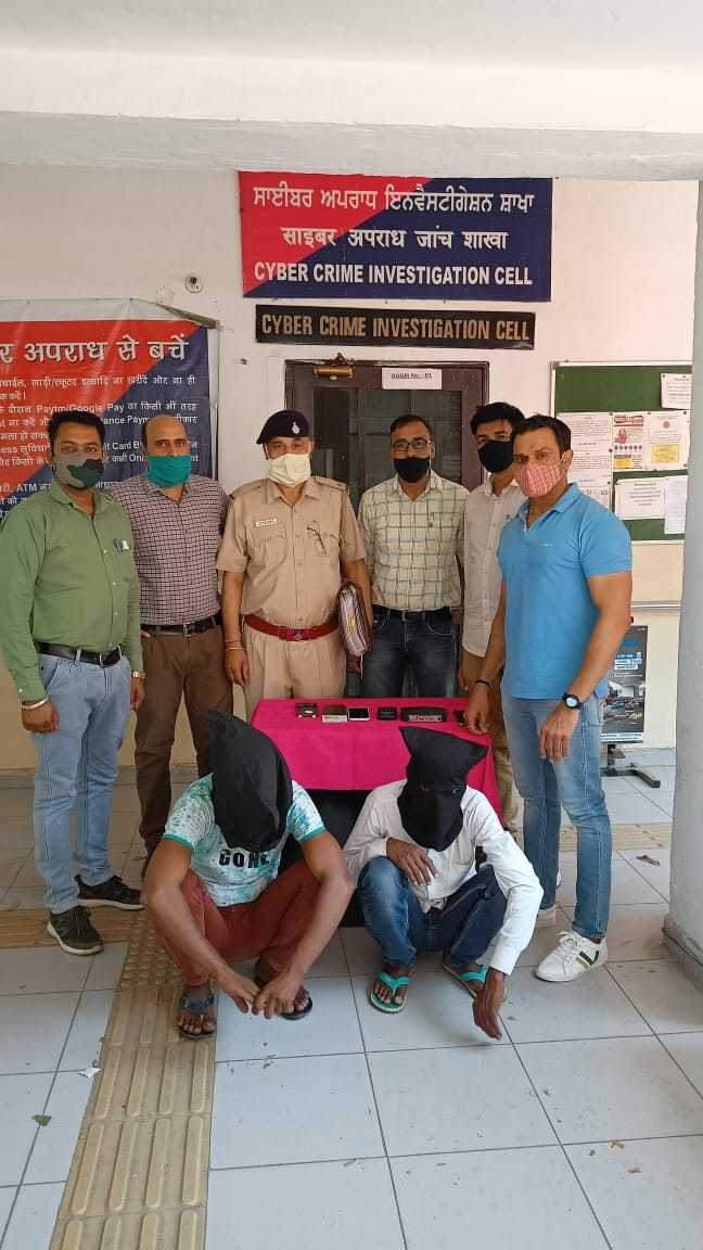 2 swindlers held for duping Chandigarh woman of Rs 11.93 lakh
