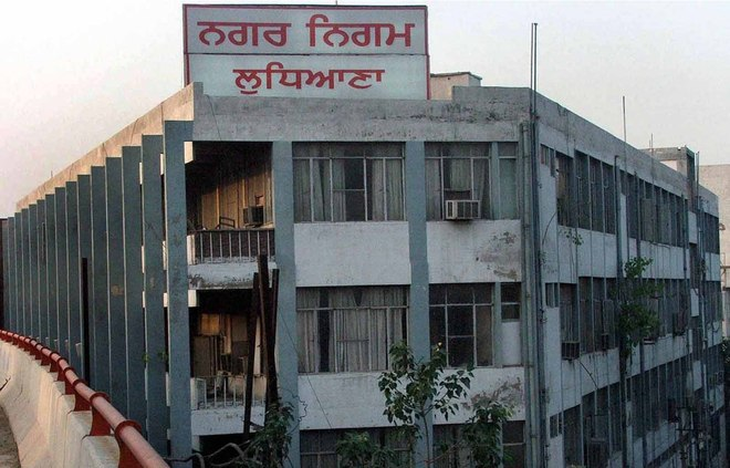Ludhiana MC restricts visitors' entry to its offices