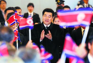 North Korea out of Tokyo Olympics over Covid fears
