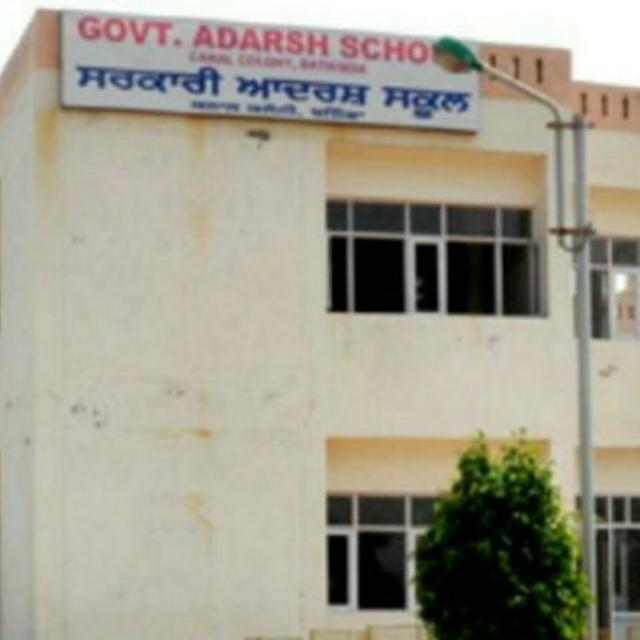 22 teachers shifted against 2 vacancies in Punjab