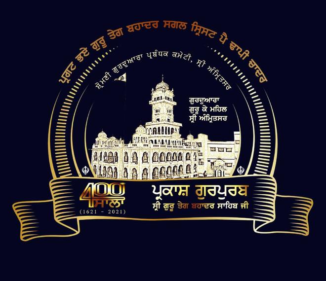 SGPC prepares logo dedicated to 400th birth anniversary of Guru Tegh Bahadur
