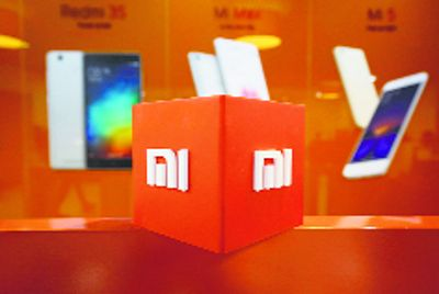 Xiaomi's smart rise to very top