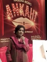 Haseena Moin: Pakistani trailblazer who shaped young minds in Amritsar