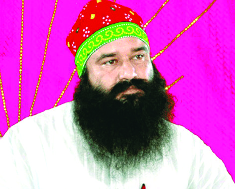 Dera head Gurmeet Ram Rahim discharged from Rohtak PGIMS