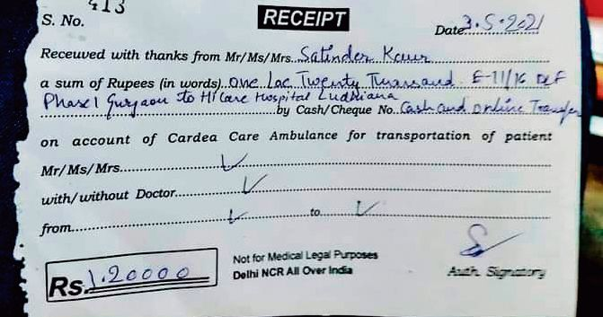 Ambulance charges Rs1.2 lakh for 350-km ride
