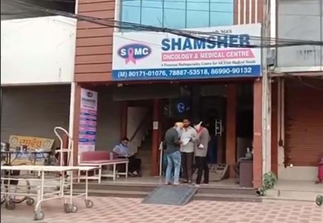 Jalandhar district administration suspends L-II facility at Shamsher Hospital