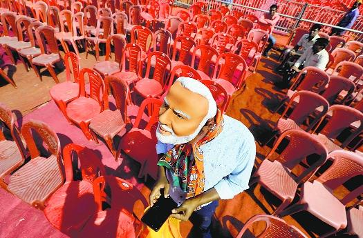 BJP loses ground, SP gains in Uttar Pradesh rural poll