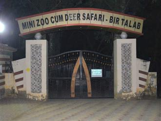 Bathinda zoo shut