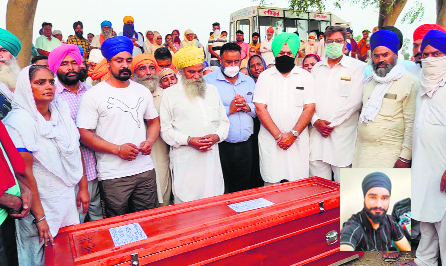 Mattewal youth's body arrives from Saudi Arabia