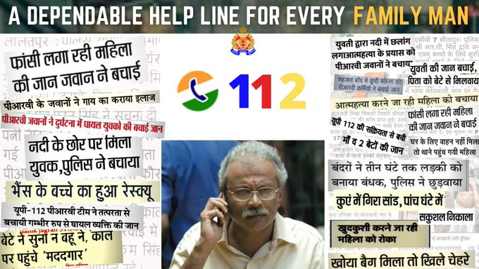 With 112 as 'Chellam Sir', UP Police join 'The Family Man' meme fest