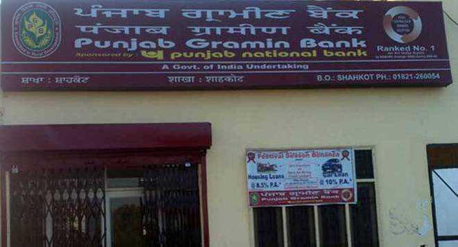 Gramin banks demand merger with sponsor banks