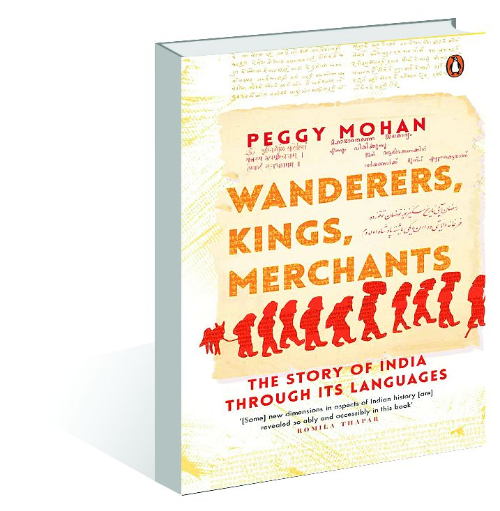 Peggy Mohan's 'Wanderers, Kings, Merchants' is about language, land & the people
