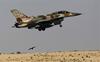 Israeli air strikes target Gaza sites, first since ceasefire