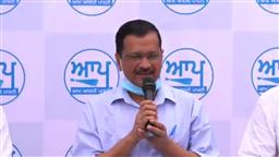 AAP's Punjab CM face to be from Sikh community, says Kejriwal