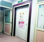 Govt Rajindra Hospital MRI machine lying dysfunctional