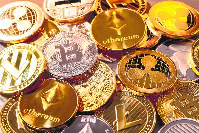 Kingpin among 4 held for cryptocurrency fraud