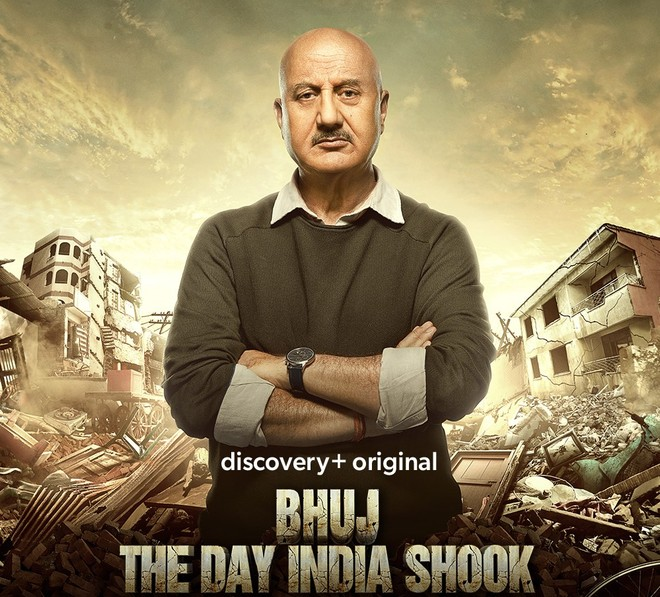 Documentary 'Bhuj: The Day India Shook' to be presented by Anupam Kher