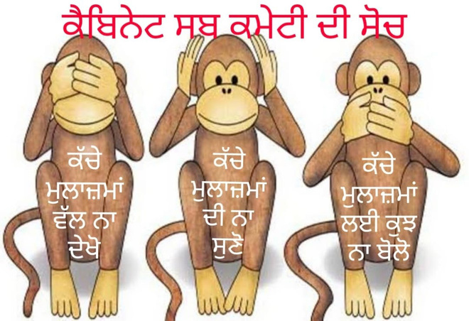 SSA union attacks Punjab Government with sarcastic poster