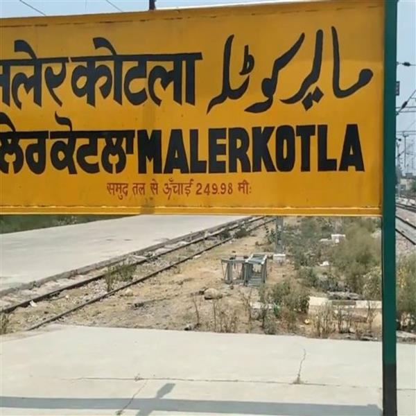 Old-world charm of Malerkotla