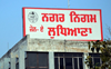 Ludhiana MC all set to hand over job of arrear recovery to pvt agency