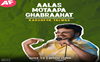 Stand-up special 'Aalas Motaapa Ghabraahat' set to premiere on June 15
