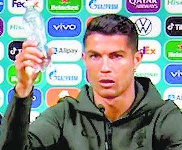 CR7 effect: Ronaldo removes bottles, Coca Cola takes hit