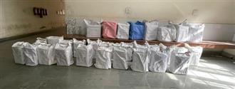 Chemists in Amritsar go underground