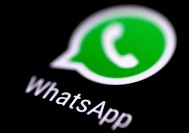 Now, join or leave ongoing WhatsApp group calls anytime