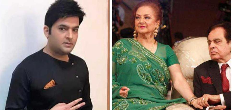 Picture of Kapil Sharma with Dilip Kumar and wife Saira Banu leaves internet in tears; have a look