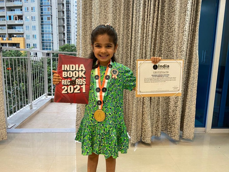 5-year-old recites 30 'shlokas' in 5 minutes, enters India Book of Record