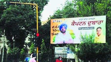 Patiala: Hoardings defaced, ETT teachers say not responsible